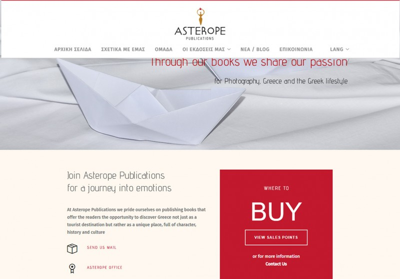 Asterope Publications