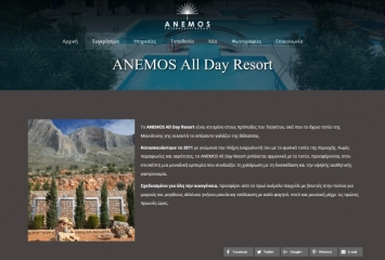 ANEMOS All Day Resort