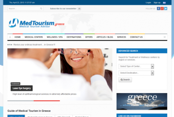MedTourism.gr | Guide of Medical Tourism in Greece