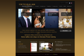 INTERSALAS Private Catering