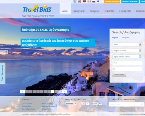 Travelbids Find your Place, Define the Price!